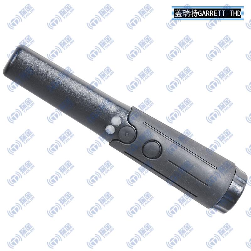 盖瑞特GARRETT THD多功能手持金属探测器