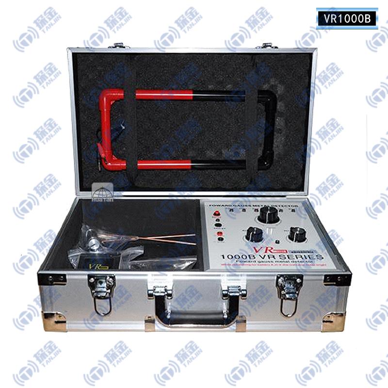 VR1000B大范围深度地下金属探测仪器