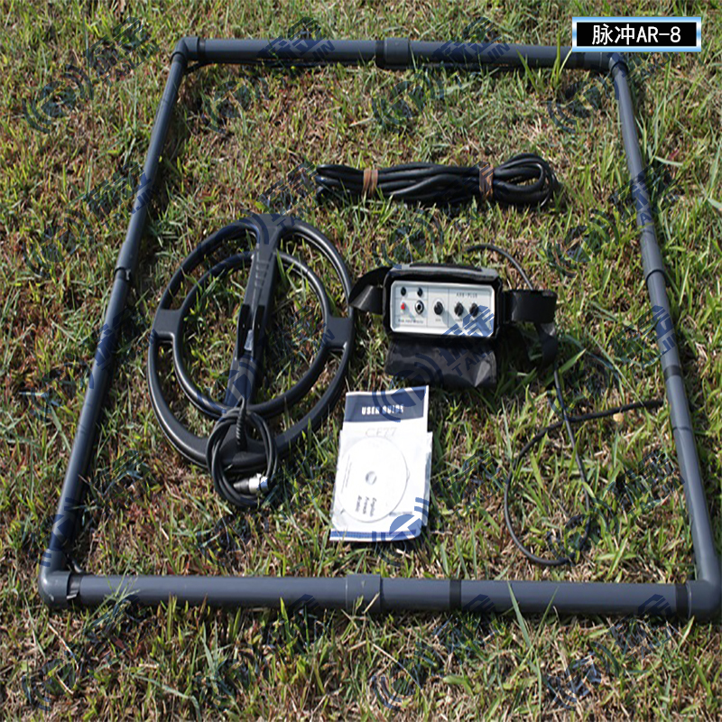 加深版AR-8 Plus脉冲地下金属探测器操作视频