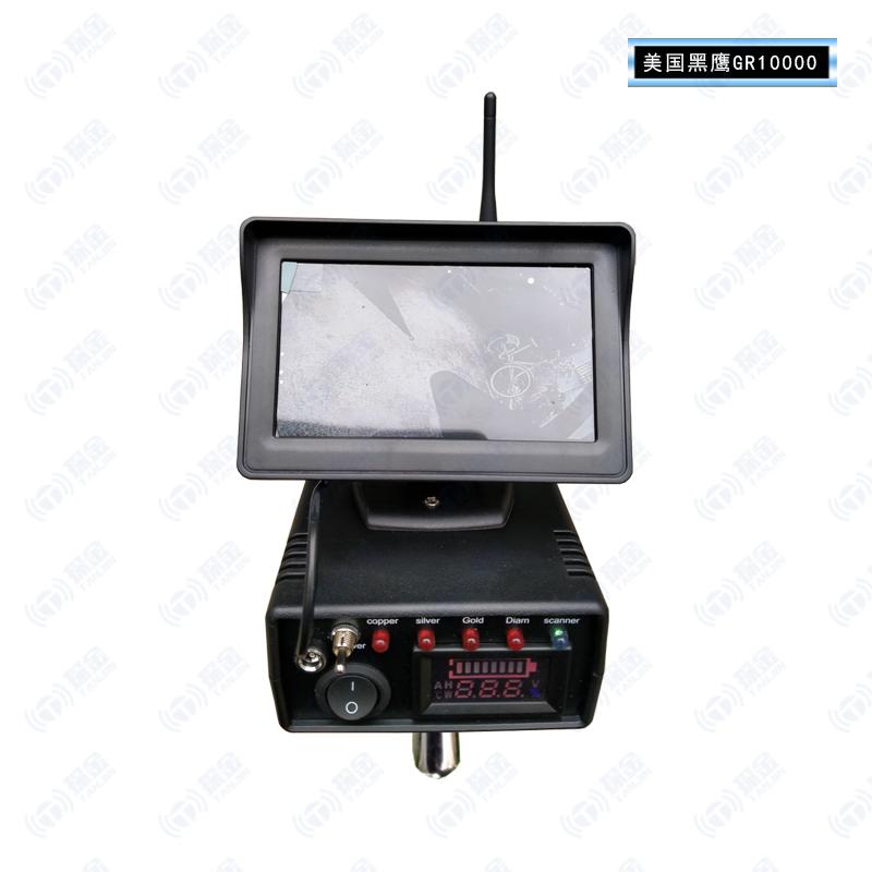 美国黑鹰3D成像仪GR10000